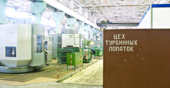 ТПГ «ПЕТРОСИТИ» – промышленное производство